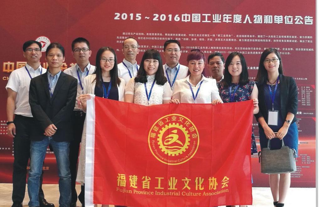 2016年6月 雷建强总经理应邀参加第十二届中国工业论坛并与相关单位代表合影