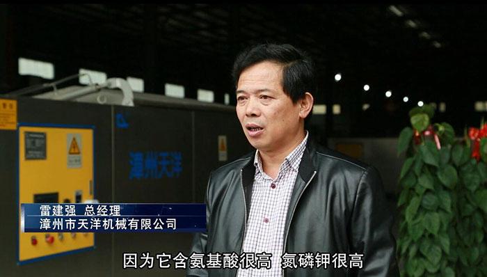 """【八闽工匠】匠心铸造精品 守护""""舌尖上的安全"""""""