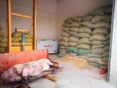 同乐城登入_官方首页渭南市某肉类加工有限公司