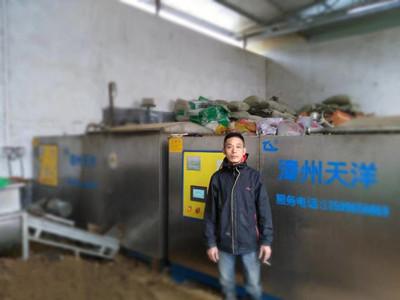 同乐城登入_官方首页梅州市某处理场