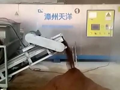 广西南宁市某养殖有限公司